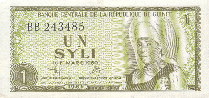 P20 Guinea 1 Syli Year 1981