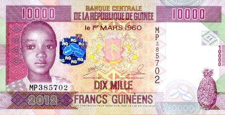 P46 Guinea 10000 Francs Year 2012