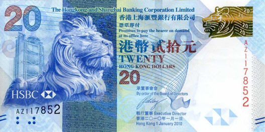 P297 Hong Kong 20 Dollars 2010