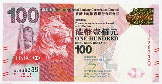 P299 Hong Kong 100 Dollars 2010