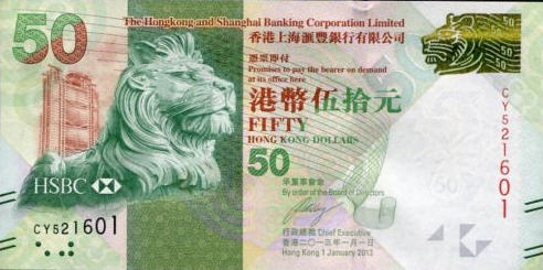P342b Hong Kong 50 Dollars Year 2013