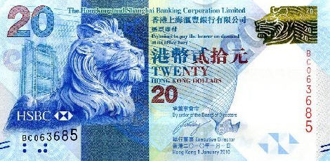 P212 Hong Kong 20 Dollars Year 2010
