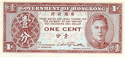 P321 Hong Kong 1 Cent Year ND