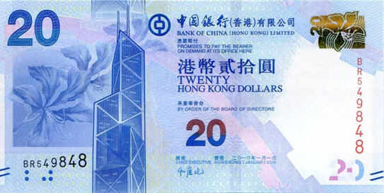 P341 Hong Kong 20 Dollars 2010