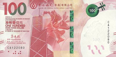 (210) ** PNew Hong Kong 100 Dollars  (Bank Of China) Year 2019
