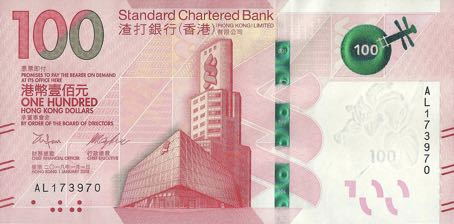 (211) ** PNew Hong Kong 100 Dollars (SCB) Year 2019