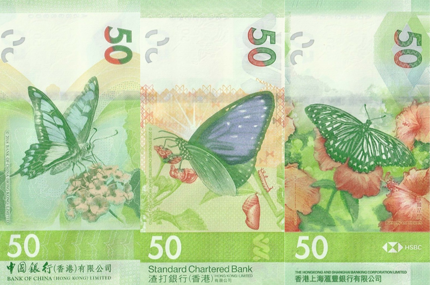 (153) ** PNew Hong Kong 3 x 50 Dollars (Diff. Banks)