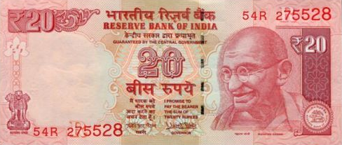 (321) India P103 - 20 Rupees Year 2017