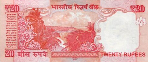 P103 India 20 Rupees Year 2017