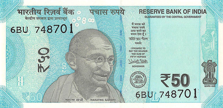 (423) India P111b - 50 Rupees Year 2017
