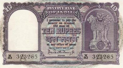 P 40 India 10 Rupees Year ND