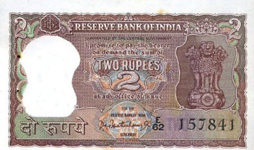 P 51d India 2 Rupees Year ND