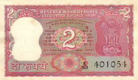 P 67a 2 Rupees Year ND
