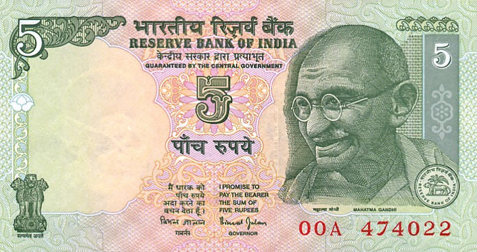P 88A India 5 Rupees