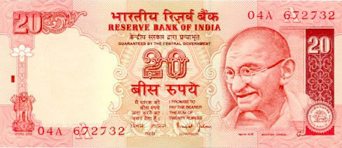 P 89A India 20 Rupees