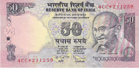 P 97 India 50 Rupees (Replacement)
