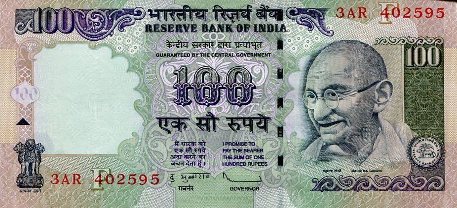 (387) India P98R - 100 Rupees Year 2009