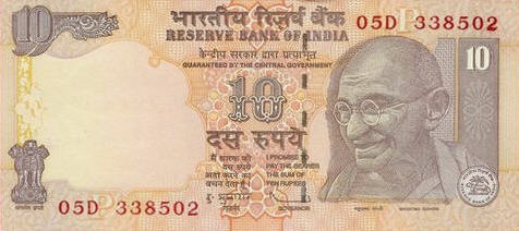 P101a India 10 Rupees Year 2012 (New Rupees Symbol)