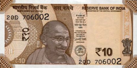 (445) ** PNew India 10 Rupees Year 2017