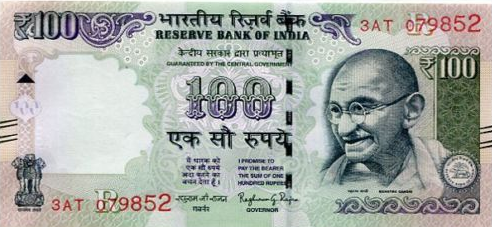 P105d India 100 Rupees Year 2016