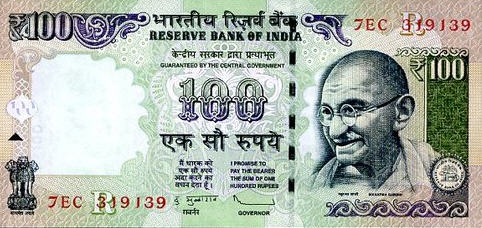 P105a India 100 Rupees Year 2012 (New Rupees Symbol)