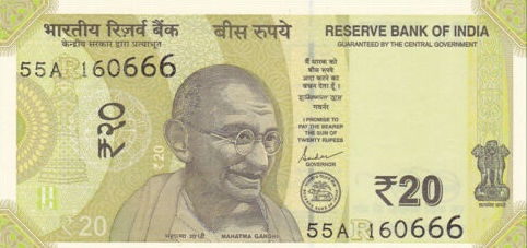 (195) ** PNew India 20 Rupees Year 2019
