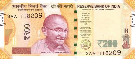 (460) ** PNew India 200 Rupees Year N.D.