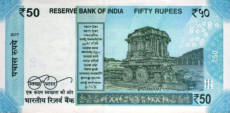 P104a India 50 Rupees Year 2012 (New Rupees Symbol)