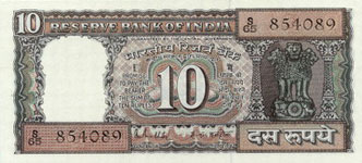 P 60A India 10 Rupees Year nd