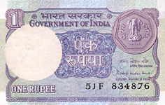 P 78Aa India 1 Rupee Year nd