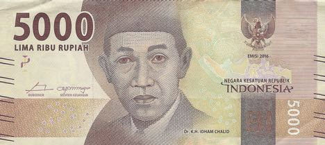 (475) ** PNew Indonesia 1000 Rupiah Year 2016 (2017) (New Date)