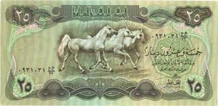 P 66b Iraq 25 Dinar Year nd