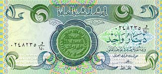 39.00 Euro - Iraq P69 Bundle of 100 pieces