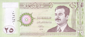 30.00 Euro - Iraq P86 Bundle of 100 pieces