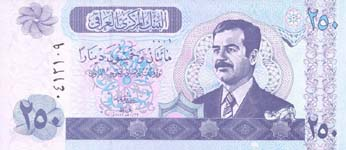 50.00 Euro - Iraq P88 Bundle of 100 pieces