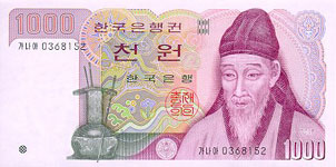 P47 Korea South 1000 Won Year nd