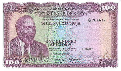 P10c Kenya 100 Shillings Year 1972