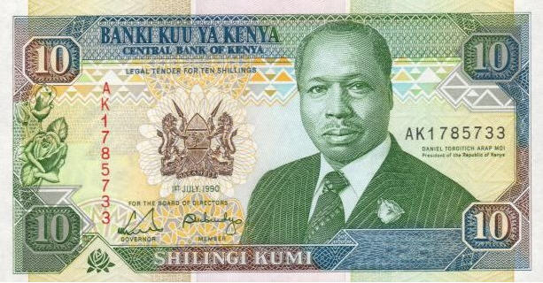 P24b/c Kenya 10 Shillings Year 1990
