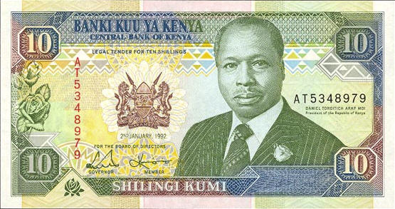 P24d Kenya 10 Shillings Year 1992