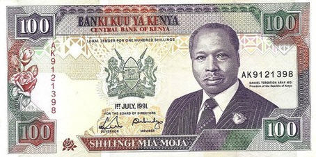 P27g Kenya 100 Shillings Year 1995