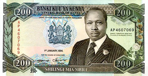 P29e Kenya 200 Shillings Year 1993