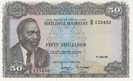 P 9b Kenya 50 Shillings Year 1971
