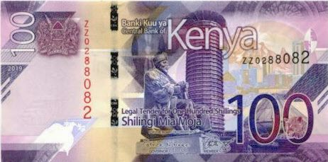 (214) ** PNew Kenya 100 Shilling Year 2019 (Replacement)