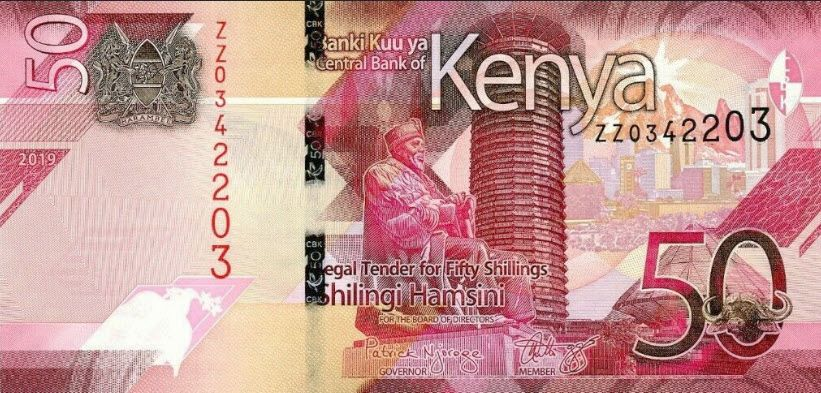 (215) ** PNew Kenya 50 Shilling Year 2019 (Replacement)