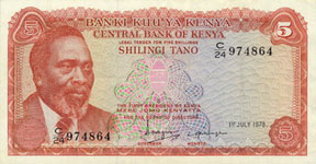 P15 Kenya 5 Shillings Year 1978