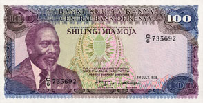 P18 Kenya 100 Shillings Year 1978