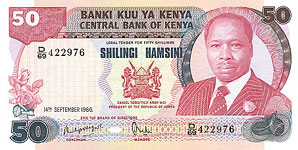 P22 Kenya 50 Shillings Year 1985/1986/1987