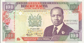 P27e Kenya 100 Shillings Year 1992