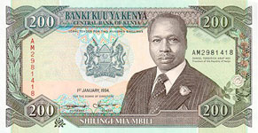 P29f Kenya 200 Shillings Year 1994