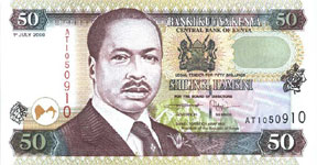 P36e/g Kenya 50 Shillings Year 2000/2002